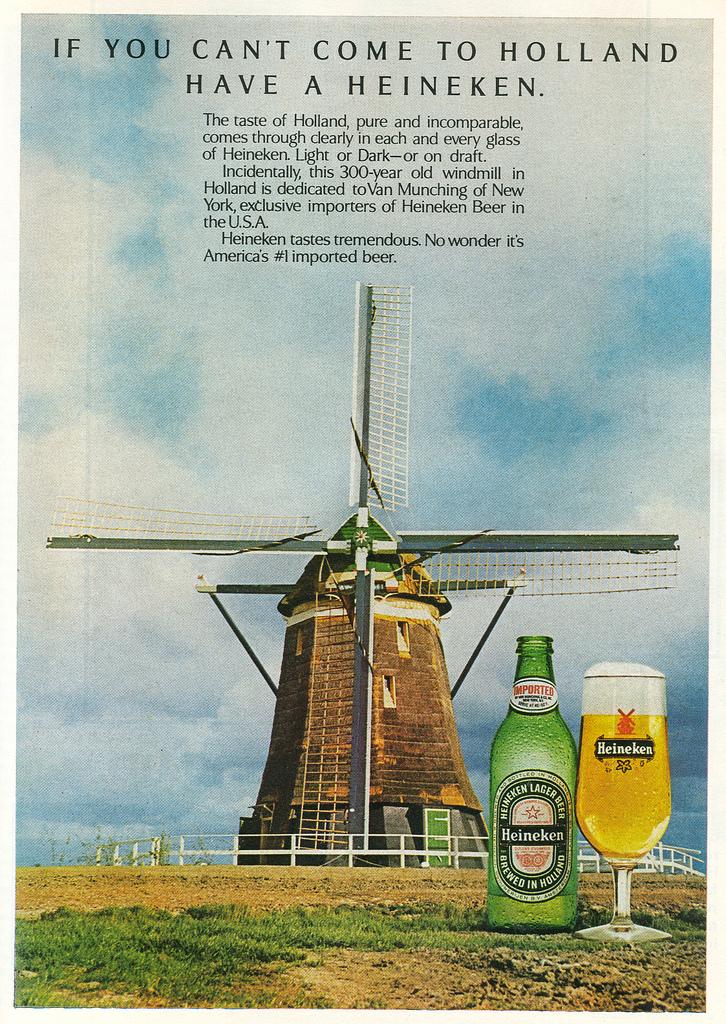 heineken-windmill