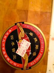 Chongqing maodahan soup base