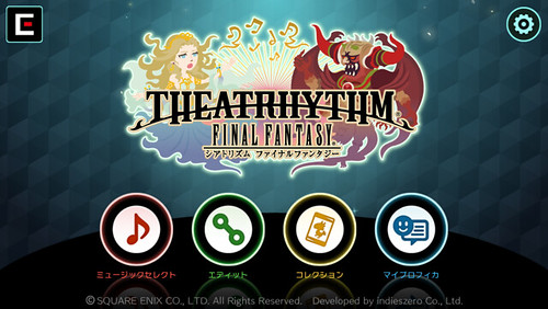 theatrhythm001