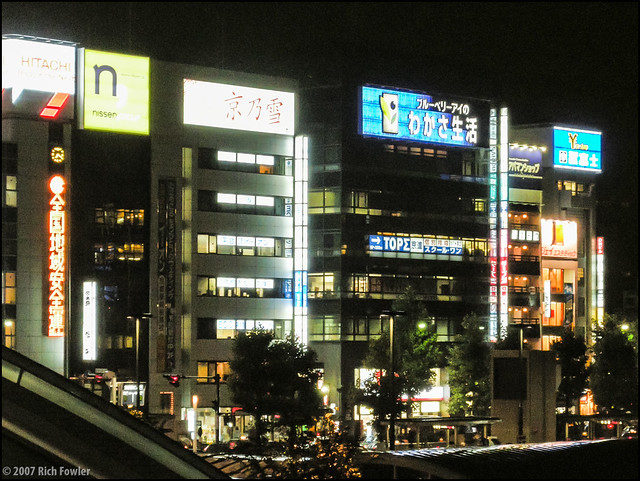 Kyoto Station Surrounding Area at Night