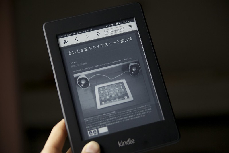 2012-12-23 Kindle Paperwhite ブラウザ