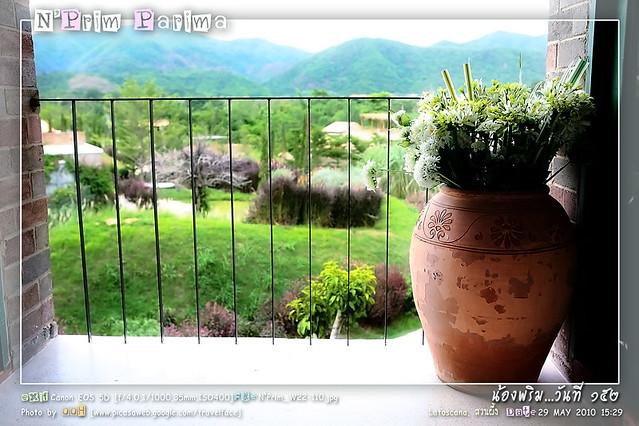 สวนผึ้ง บ้านแม่โดยcheesier016
