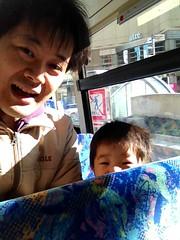 バスに乗ります