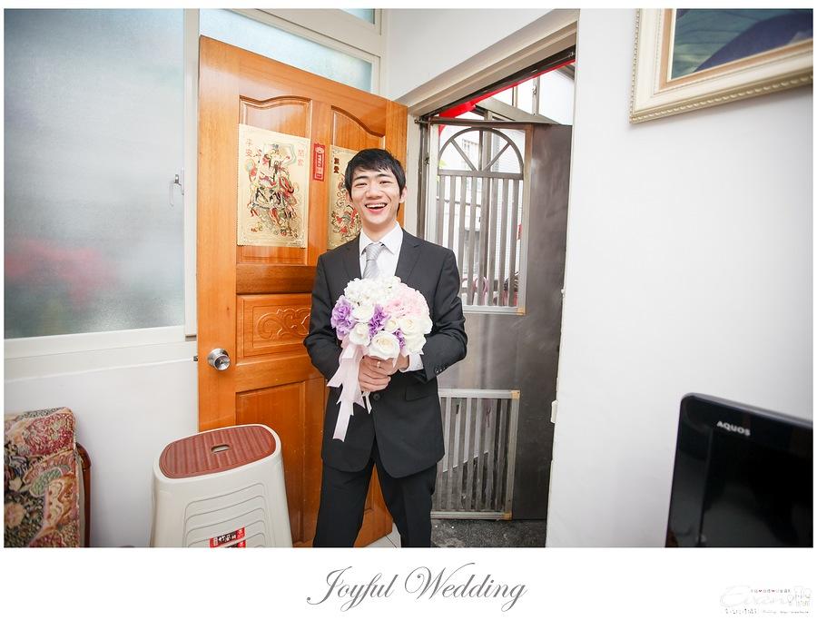 宗穆 & 媜妮 婚禮紀錄_00028