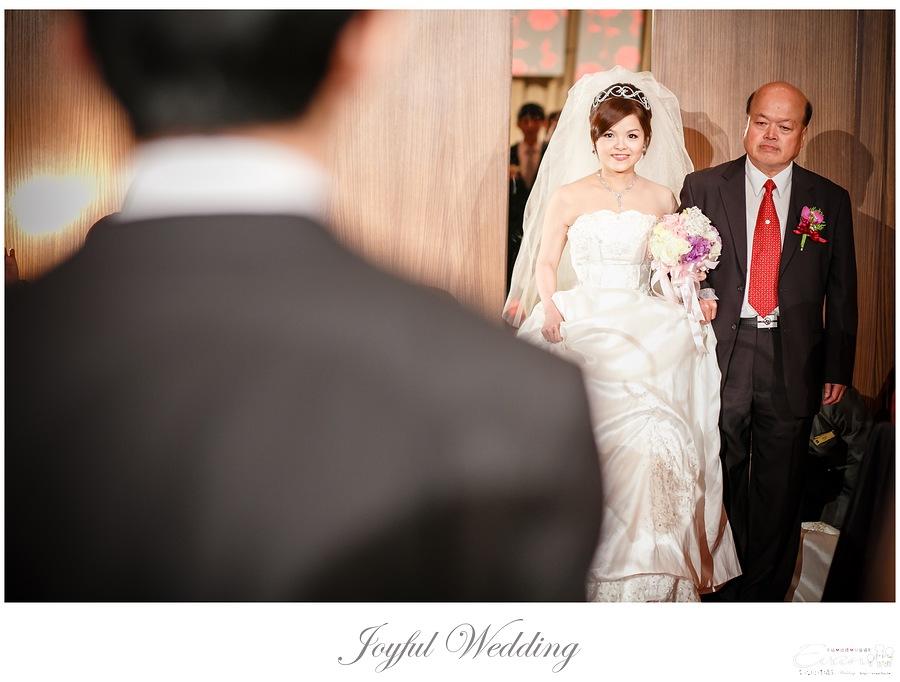 宗穆 & 媜妮 婚禮紀錄_00177