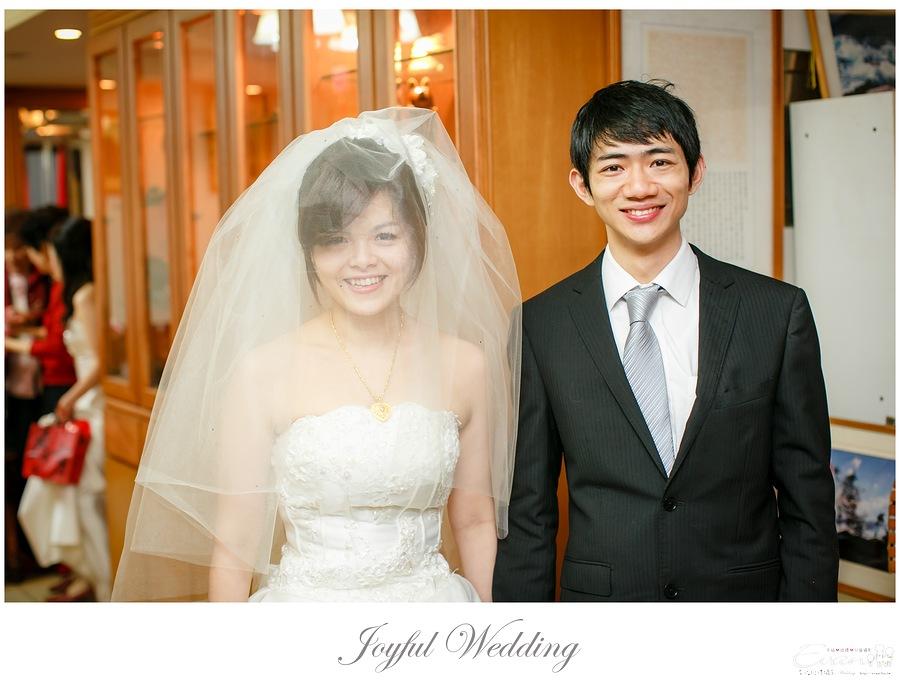 宗穆 & 媜妮 婚禮紀錄_00098