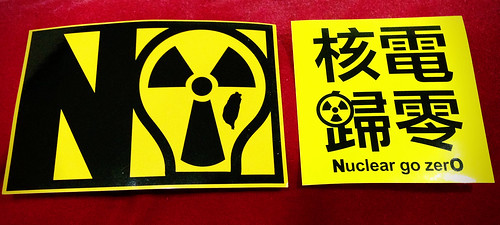 No Nuke