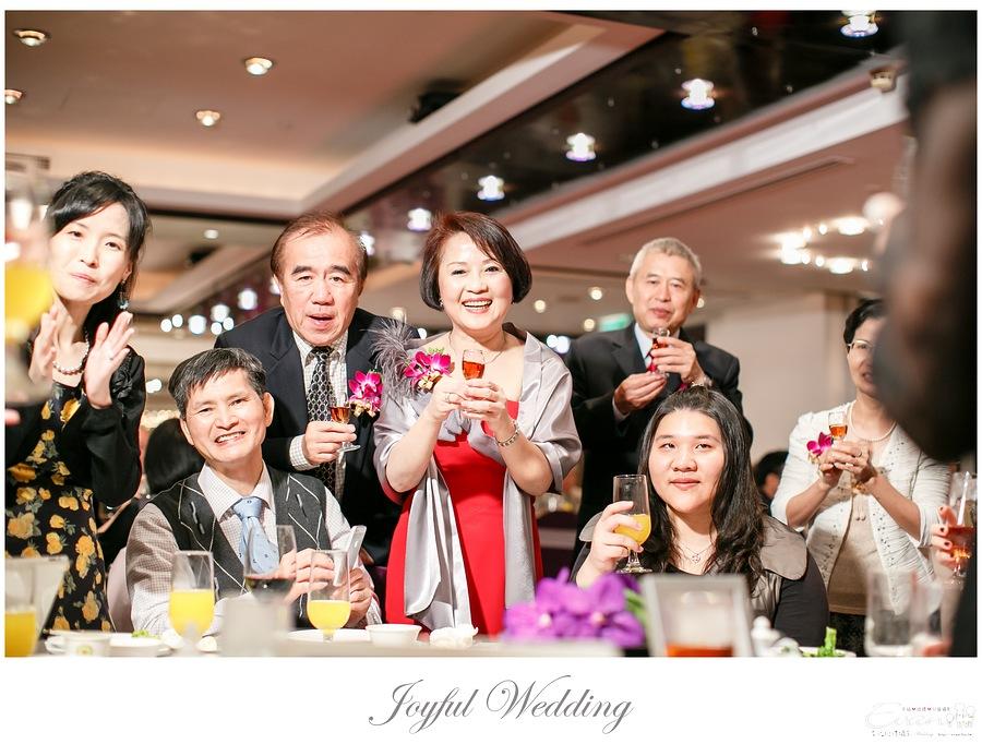 世貿三三 婚禮記錄 小朱爸_0144