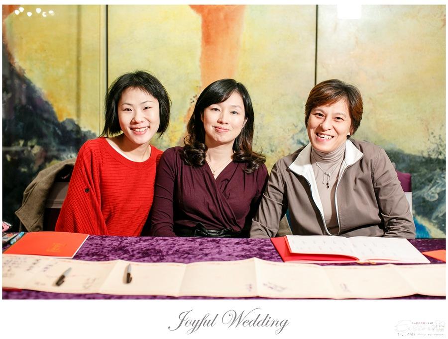 世貿三三 婚禮記錄 小朱爸_0094