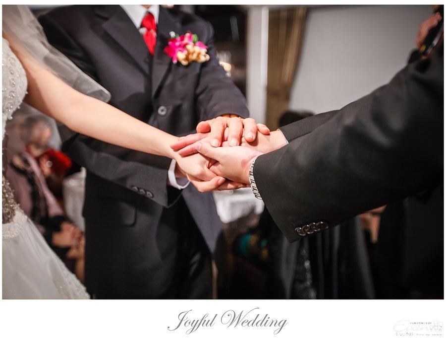 世貿三三 婚禮記錄 小朱爸_0108