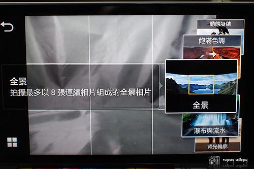 Samsung_Galaxy_Camera_Life_Wizard_02