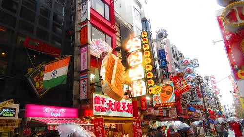 Osaka Food Street