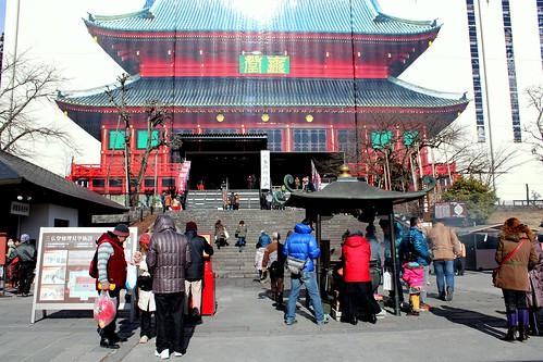 Rinnouji temple