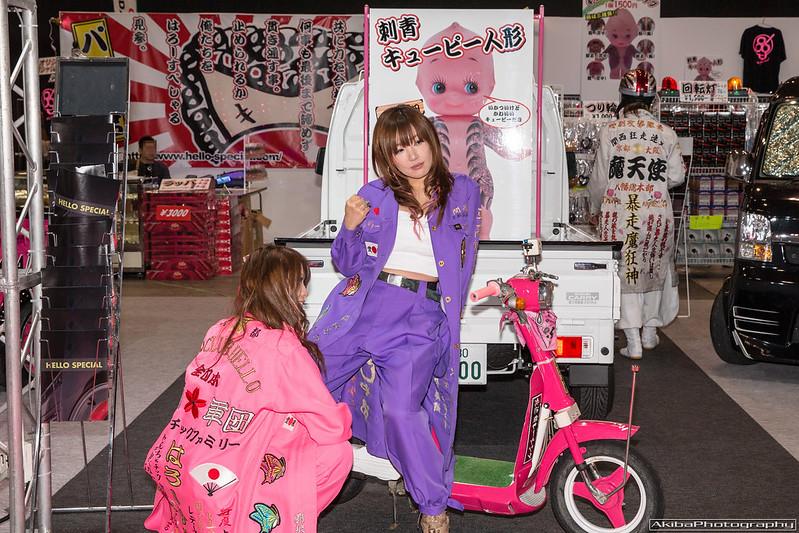 TOKYO_AUTO_SALON 2013#102
