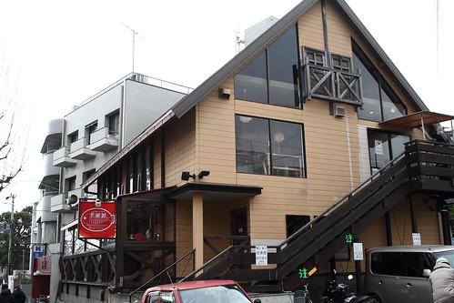 思風都京都家庭料理餐廳