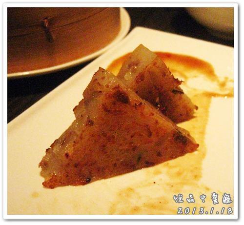 130118-腊味蘿蔔糕