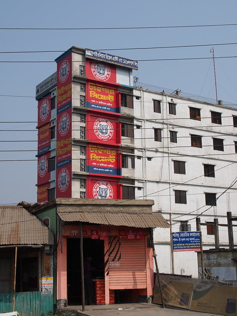 Advertisement on Building