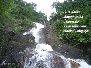 Chanthaburi guide_006