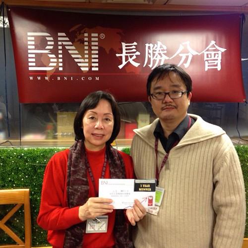 BNI長勝分會:黃采璿約約一年 by bangdoll@flickr