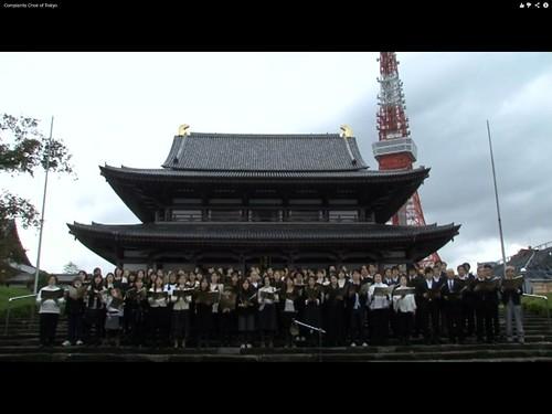 Tokyo complaint choir