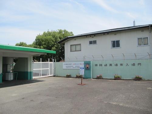姫路競馬場の南入場門