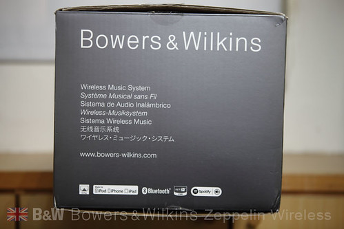 unboxing04_MG_9092_B&W.JPG