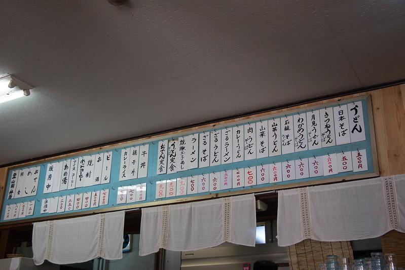 20151003-石槌山-0207.jpg