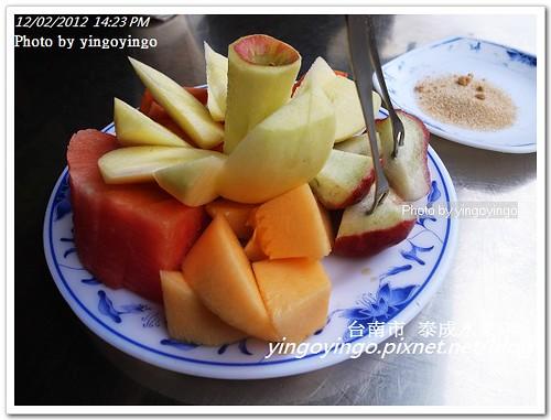 台南中西區_泰成水果店20121202_R0010695