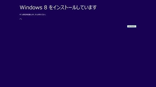 MS-Windows8_091