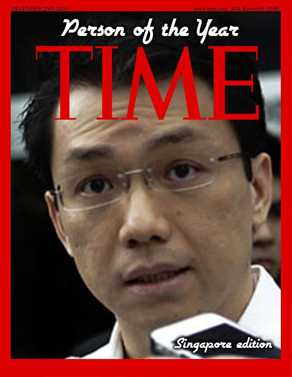 Professor Tey Hsun Hang