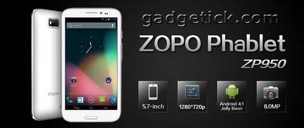 Купить Zopo ZP950 Phablet