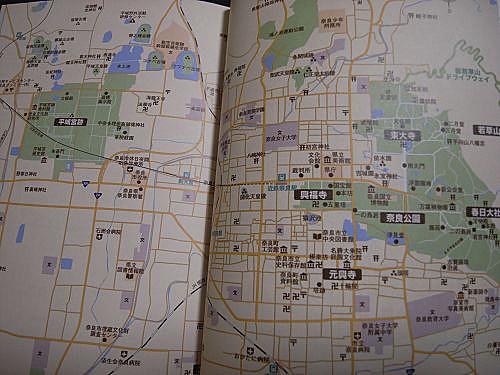 奈良旅手帖2013-12