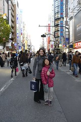 Weekend Shopping in Shinjuku by Chris & Kelly