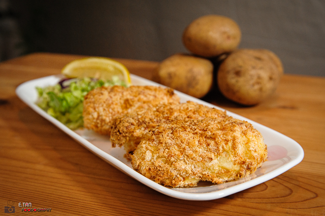 Potato Croquette - 001