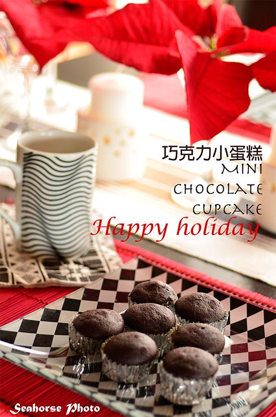 holidaycake
