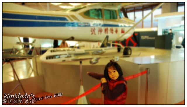 航空科學館 (11)