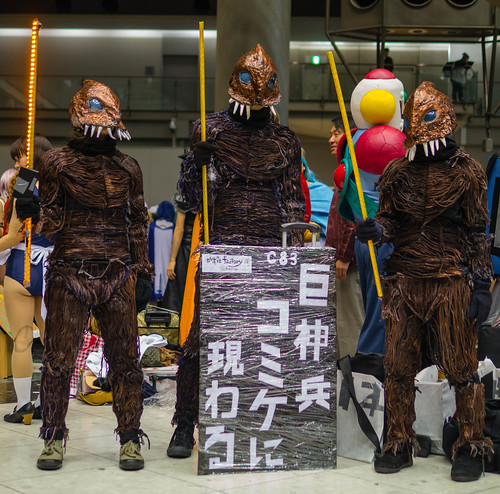 Nausica God Warrior cosplay at Comiket 83.
