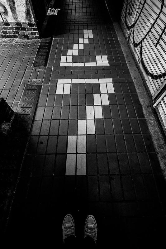 高架下を歩こう