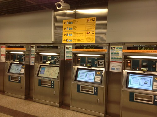 General Ticketing Machines (GTM) at City Hall MRT Station