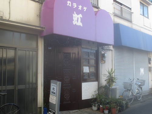 カラオケ虹(桜台)