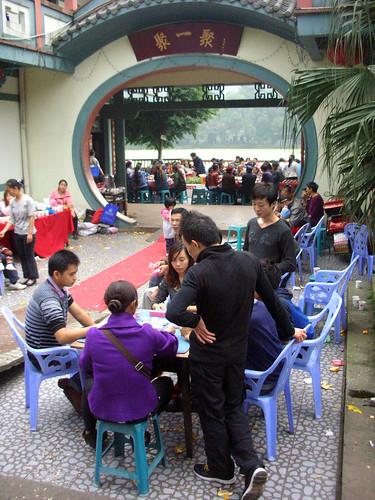 china park majiang yibin