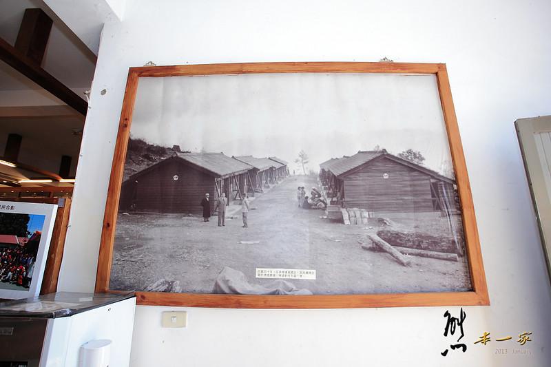 博望新村(彩虹眷村) 松崗滇緬文史館