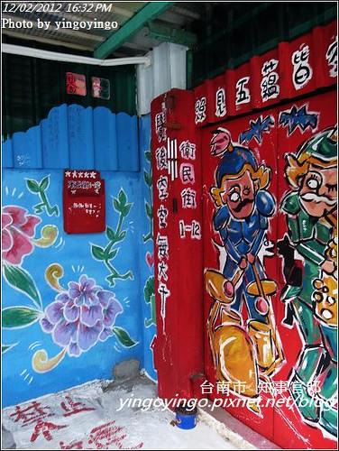 台南中西區_台南知事官邸20121202_R0010738