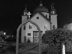 St. Mary's Ukrainian Greek-Orthodox Church, Whalley, Surrey