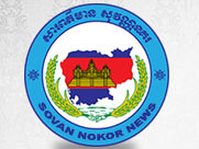 Sovan Nokor News