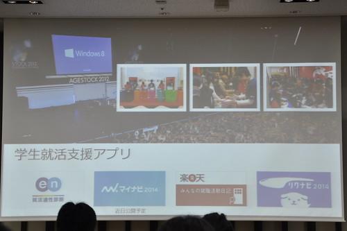 Windows8 Social Application_006
