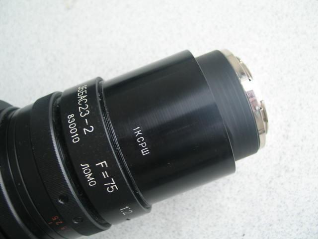 LOMO Anamorphic F = 75/2 type 35BAS23/2 after conversion on Nikon mount