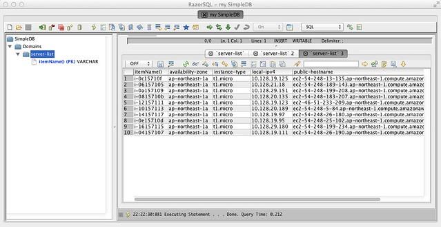 RazorSQL - 当然10台分のデータが登録されてます