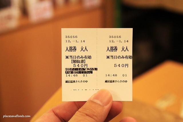 蔵前温泉さらさのゆ ticket