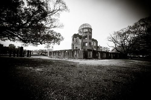 A-Bomb Dome (原爆ドーム)